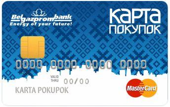 Рассрочка 0% - карта покупок Белгазпромбанка